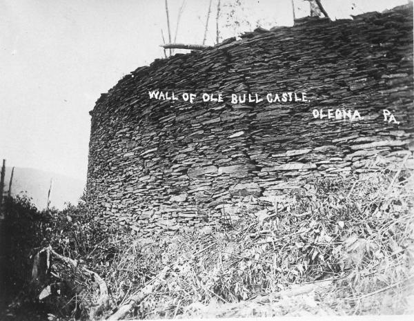 Black and white photograph of the wall