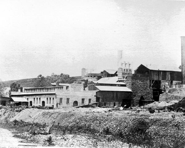 Image of the Durham Iron Works exterior.