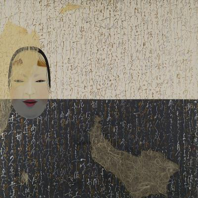 Acrylic and rice paper on canvas features the face of the artist, with symbols throughout the canvas, and gray matter floating to the right. The canvas divides into dark and light.