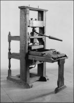 Benjamin Franklin printing press, circa 1725.