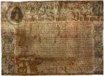 An elaborate, hand written document on parchment paper with a portrait of King Charles II in the upper left corner, and decorative borders.