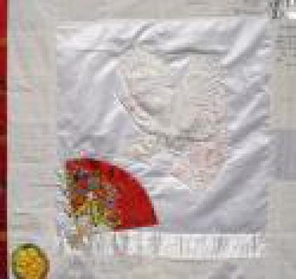 4-15-56-479-EmbroideredCraneSection.JPG